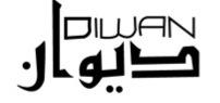 Logo Diwan