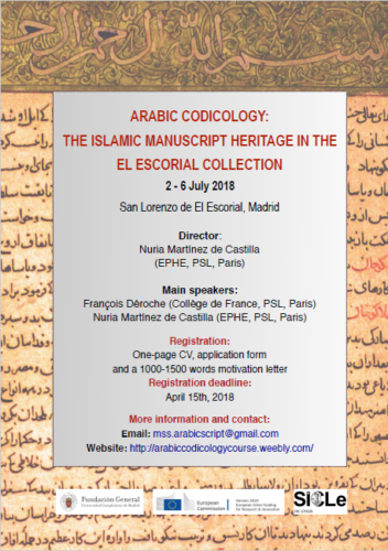 2018_07_2-6 -- Arabic codicology