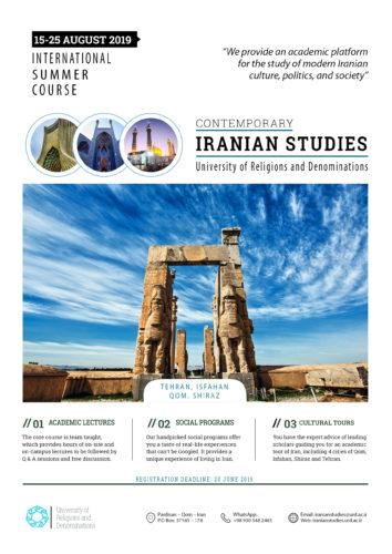 2019_08_15-25 -- IranianStudies