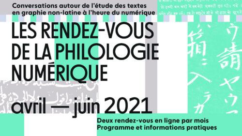 2021_printemps -- rdv_en_philologie_BULAC