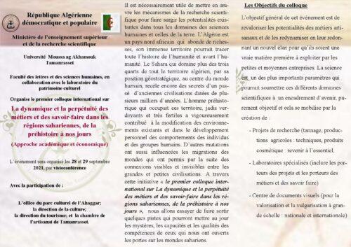 Dépliant fr (2)